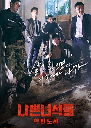 image of drama Bad Guys (2014) [KDRAMA]